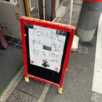 Kanoko - メニュー