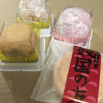 菓子処 うさぎや - 料理写真:
