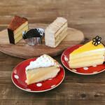 130747981 - ロングセラーケーキばかりを選択