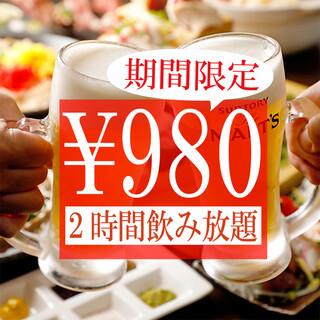 和食郷土料理 個室居酒屋 熊本屋 本店