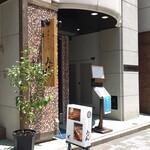 Shimbashifurenchimizan - 新橋駅スグ