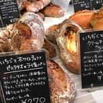 ブーランジュリーヨシオカ - イチジクとクリームチーズのライ麦パンを購入。ライ麦っぽくなかったです。