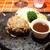 Bistro ハンバーグ - 国産黒毛和牛100%ハンバーグ