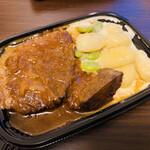 Chartro - 国産牛ホホ肉