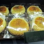 本間製パン - 京都宇治抹茶入りクリームパン 220円(税込)。     2020.05.27