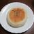 本間製パン - あんぱん 200円(税込)。     2020.05.27
