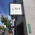Keyaki cafe - 押し出し弱めな看板