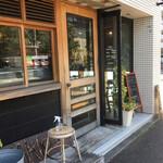 Keyaki cafe - 入口