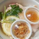 ザ・フレンチ・トースト・ファクトリー - 東京鶏飯(ジンジャーチキンライス)