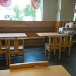 片町 弥ひろ - 店内2