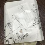 高橋の酒まんじゅう -