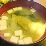 寿美吉 - かつ重(味噌汁)