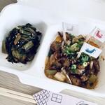 teppan仁六 - 【おつまみ2種】ホルモン焼き&広島菜キムチ