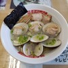 房州らーめん - 料理写真:房州はまぐりラーメン