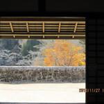 南風荘 - その他写真:閑谷学校内の陶芸斎から見る紅葉
