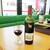 餃子の王将 - ドリンク写真:赤ワイン(アルパカ)