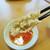 餃子の王将 - 料理写真:餃子の餡