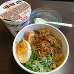 130773808 - 特製煮込み丼(特盛) 800円