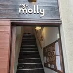molly - お店入口の階段