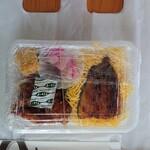 Kawazen - ミニ鰻弁当 パッケージ
