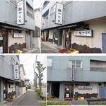 麺やOK - 麺やOK(愛知県安城市)食彩品館.jp撮影