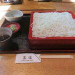 蕎傳 - セイロ(740円)