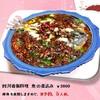 四川料理風華香園 - 料理写真:四川看板料理 水煮魚