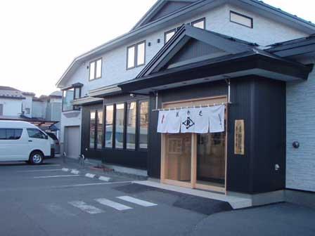 富士見東家