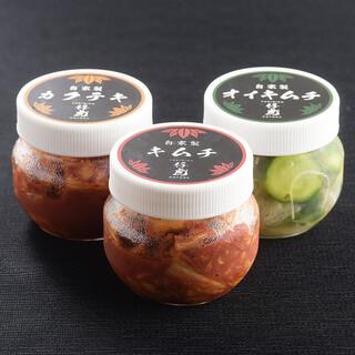 山形黒毛和牛 米沢牛焼肉 仔虎 ベガロポリス仙台南店