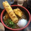 うどん馳走 山石土平 - 料理写真:竹鷄玉カレーうどん♫