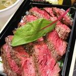 炙り峠下牛のステーキ重(お吸い物付き)