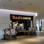 タリーズコーヒー - お店♪