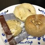 もろはくや 菅井商店 - 料理写真:そば粉中心のパン