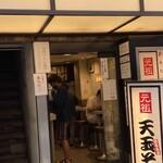 そば処 かめや - (2020.05)