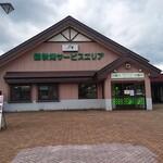 130791078 - 錦秋湖サービスエリア、北上方面側