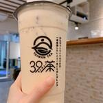 39茶 -
