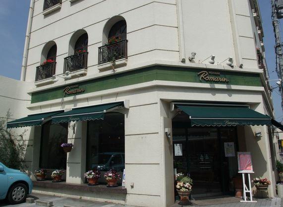 ロマラン洋菓子店 番町本店