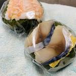 うめもり - 料理写真:なかなかボリューミィなサイズ☆彡