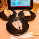 回転寿司 ととぎん -