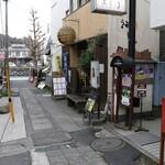 甘処 あかね - お店の前の通り