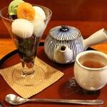甘処 あかね - あかねパーフェクト、ほうじ茶付きで1,100円也。