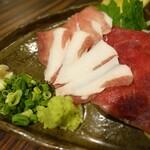 沖縄料理 みやぎや -