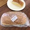 グラムハウス - 料理写真:あんマーガリン、カットしてあるのはたまごです
