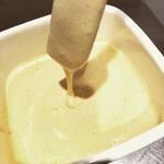 Organic Cafe ゆきすきのくに - 5/30土より営業再開します! 那須ファームのこだわり卵を使ったアイスクリーム^^
