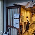 つけ麺 五ノ神製作所 - 入口開けっぱなし