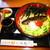 八天庵 - 料理写真:夏季限定・冷やしにしんそば 980円(税込)【2020年5月】