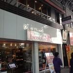 tri cafe - 下はブランド買取店