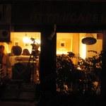 cafe U_U - お洒落なお店