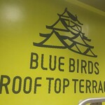 BLUE BIRDS ROOF TOP TERRACE -