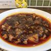 中国酒家 菜都 - 料理写真:激辛麻婆豆腐